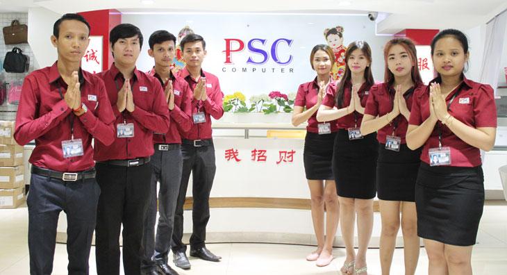 Psc Shop