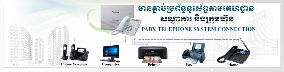 Home Page | Laptop | Accessories | CCTV | Camera | Security